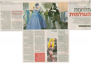 2010-09-28-yediot-24hrs