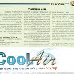 2010-coolair-nov