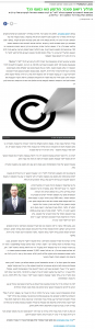 2016-06-19-themarker-timing