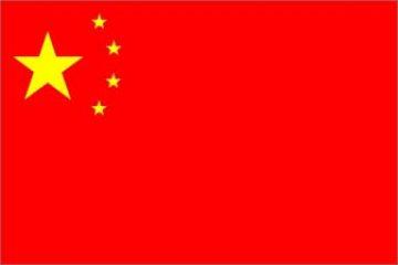 """סין תפרסם """"רשימה שחורה"""" של מפירי זכויות קניין רוחני סידרתיים"""